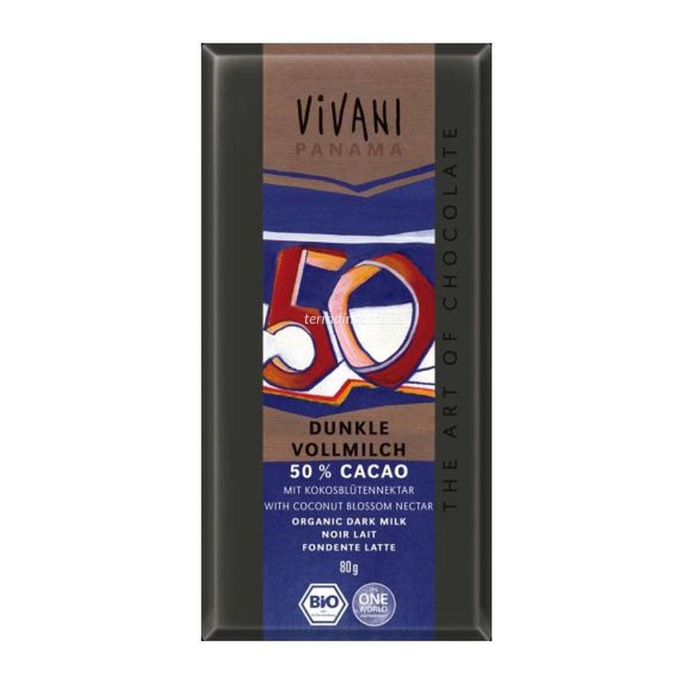 Cioccolato al latte - cacao min. 50% dolcificato con zucchero di fiore di cocco Vivani