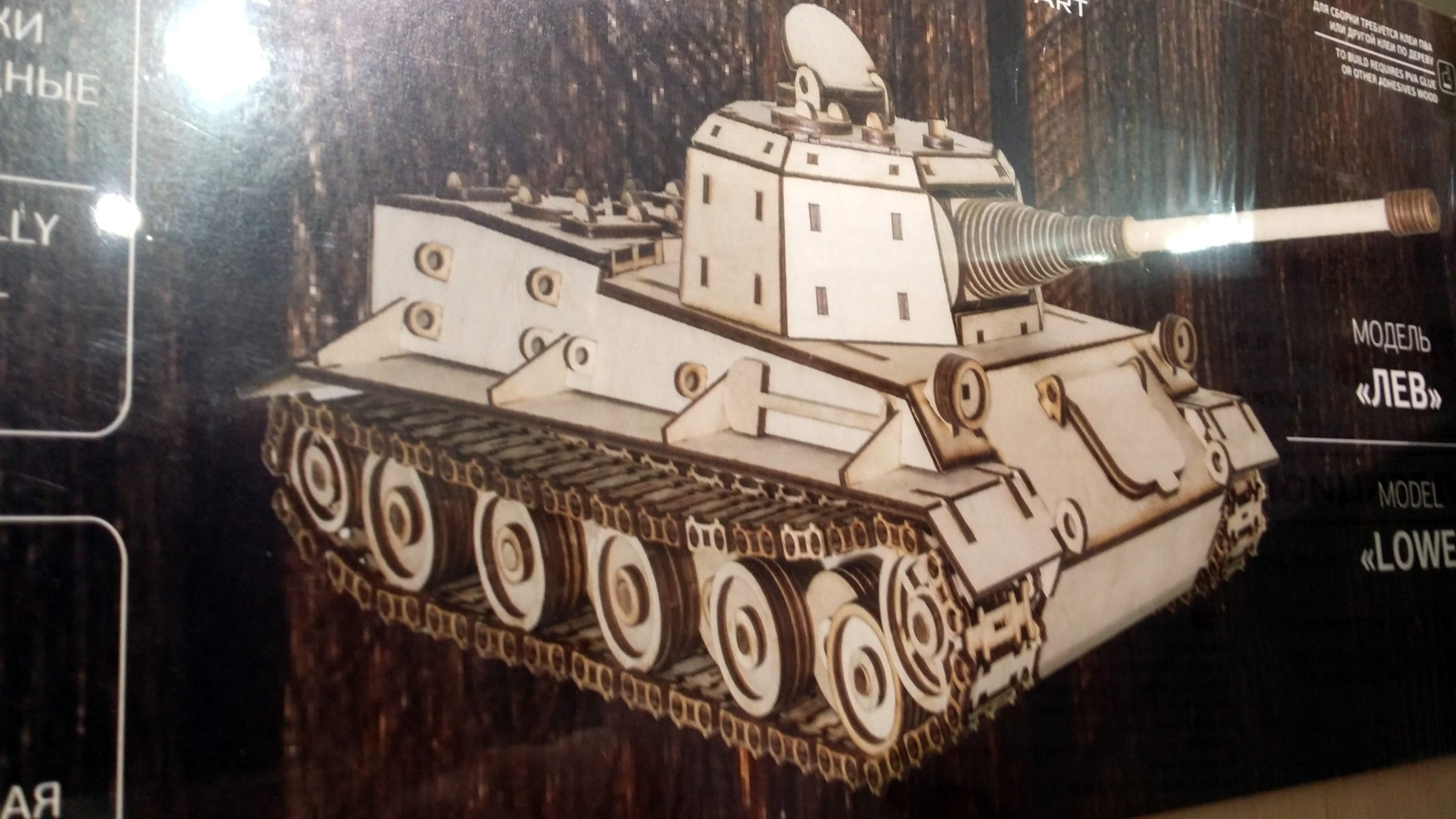 Puzzle 3D 'Carro armato' con movimento