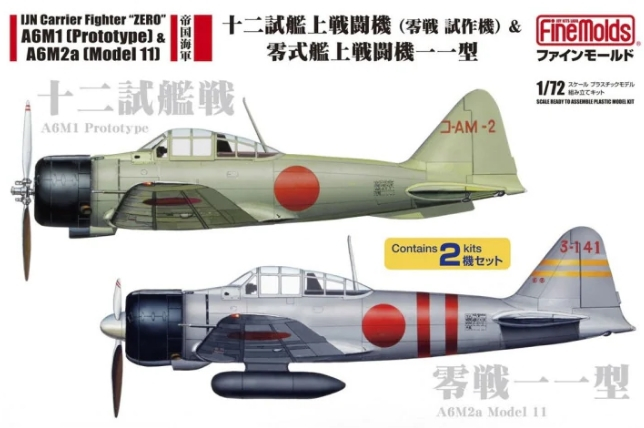 IJN Carrier Fighter
