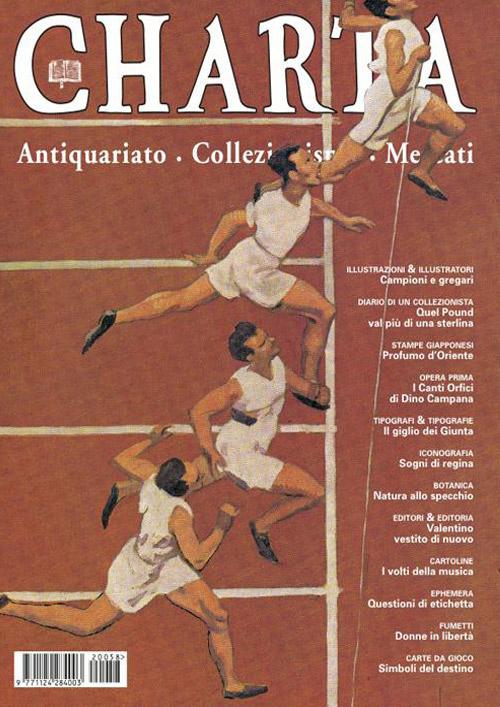 Charta 58 - Maggio/Giugno - 2002