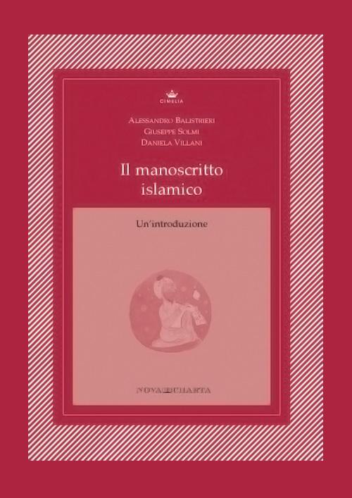 Il manoscritto islamico