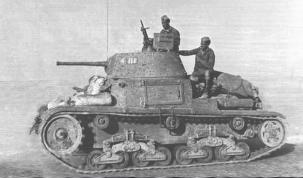 ANSALDO M13/40 I SERIE MEDIUM TANK