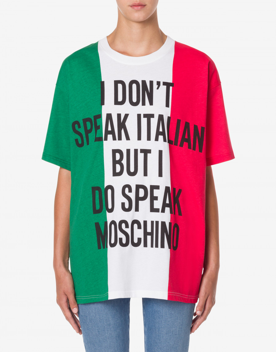 T-shirt in jersey italian slogan moschino couture