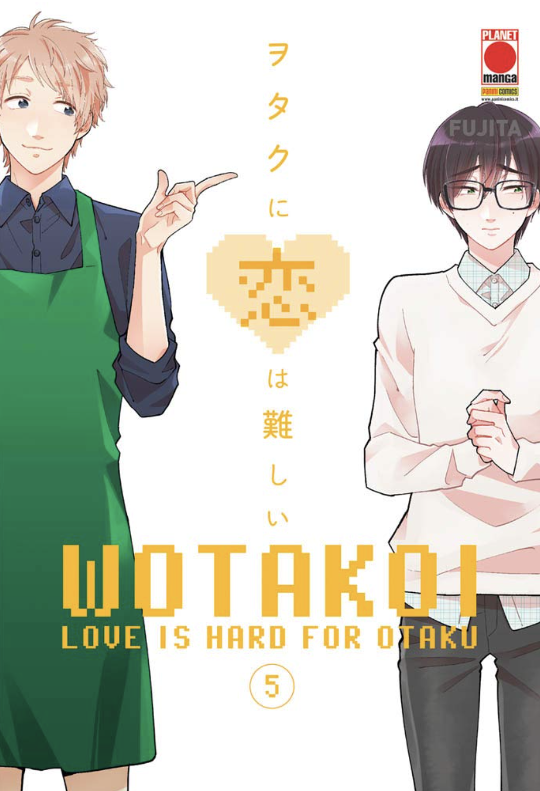 Wotakoi: love is hard for otaku  (sequenza completa 2-5)
