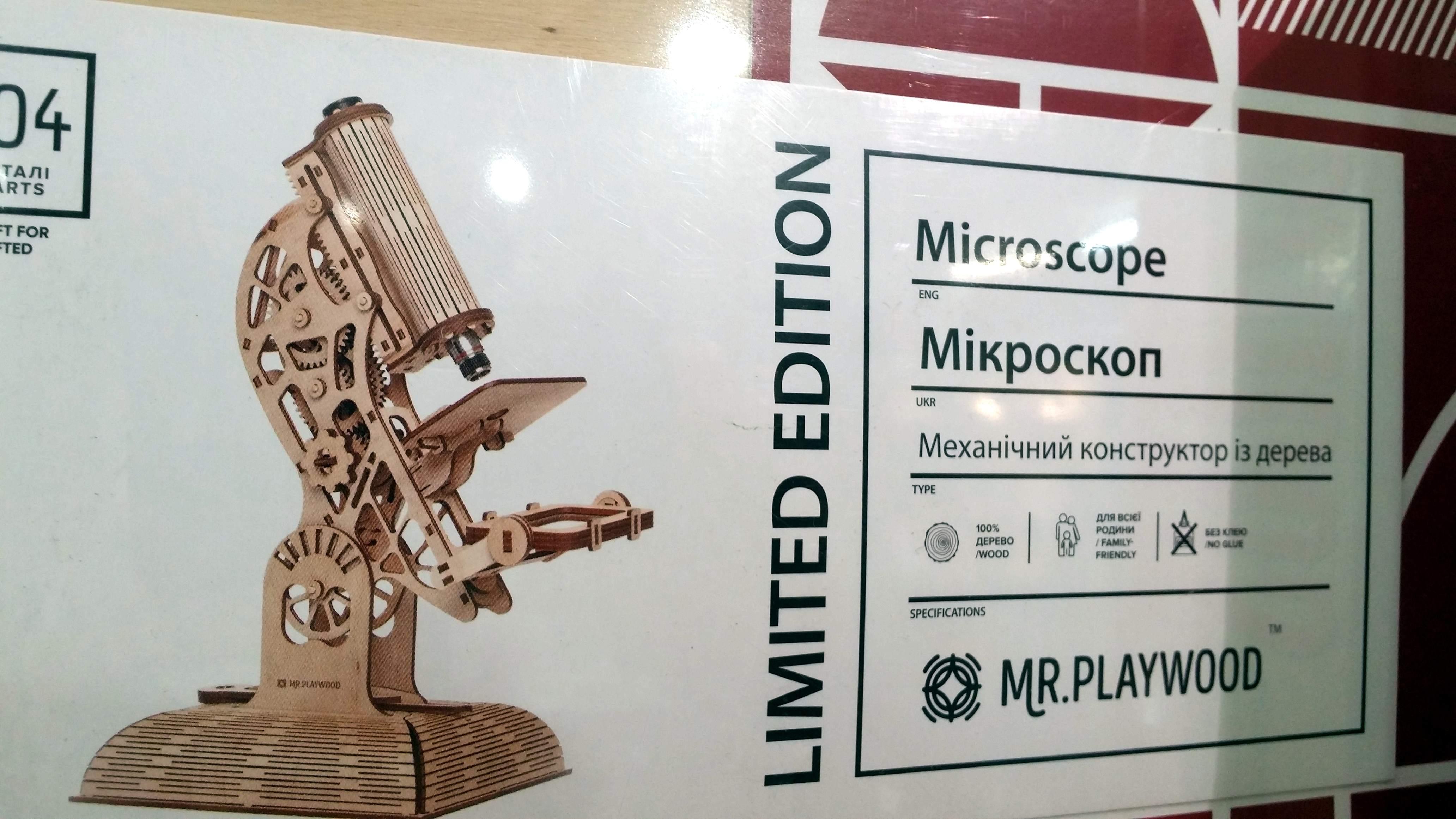 Puzzle 3D Microscopio 10x