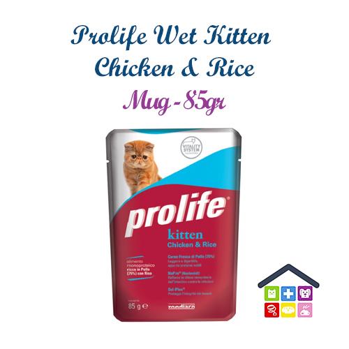 Prolife | Linea Umido Gatto | Kitten  Pollo e Riso /da 85gr