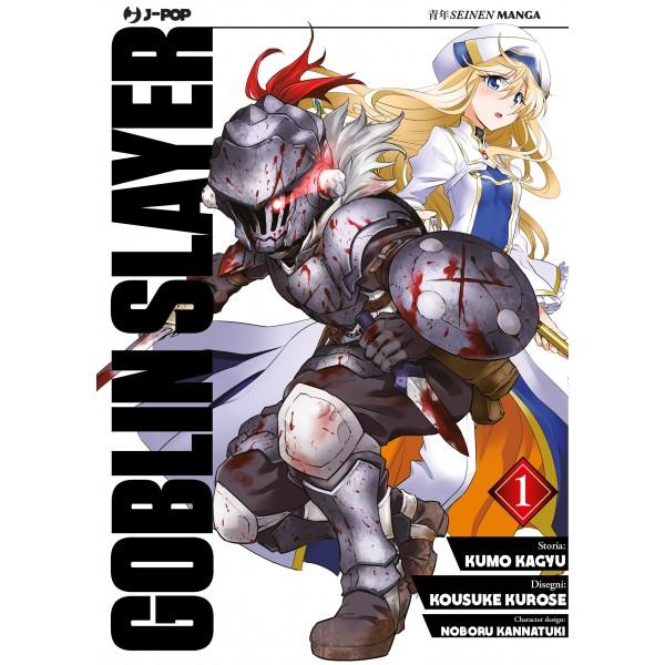 Goblin Slayer 1-5
