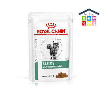 Royal Canin Gatto | Linea VET | Satiety Weight Management - 12x85gr (bustina multipack)