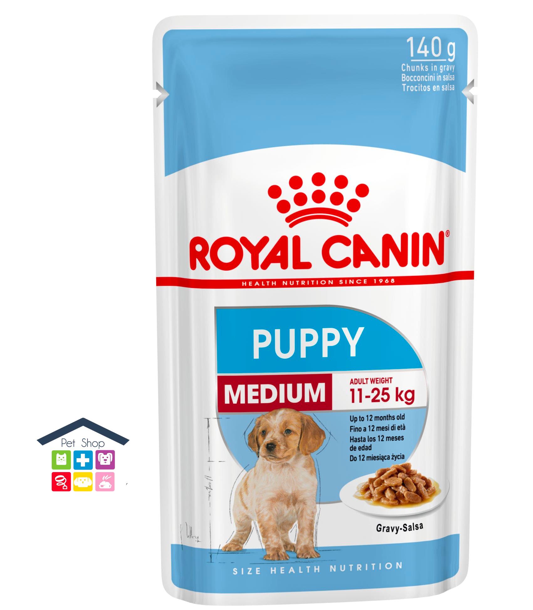 Royal Canin Cane   Linea Size HN   MEDIUM Puppy 140g Bustina