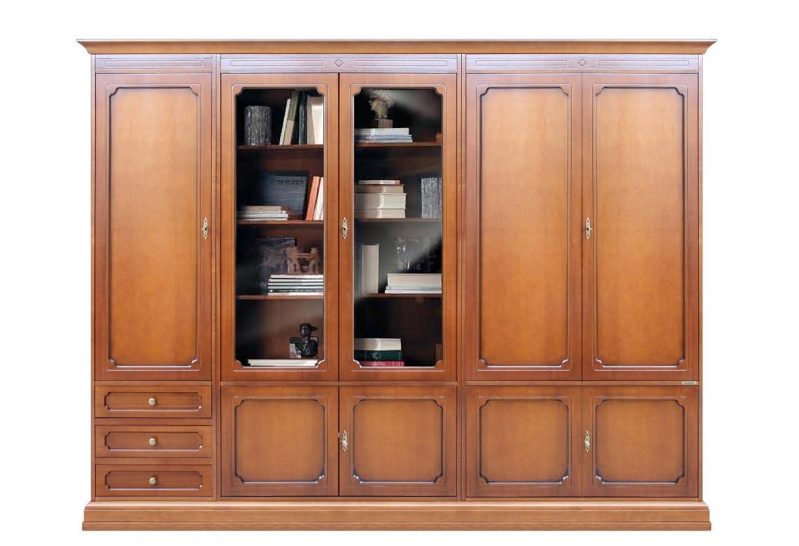 Composición librería modular da pared 250 cm