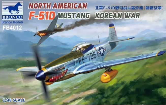 North American F-51D Mustang