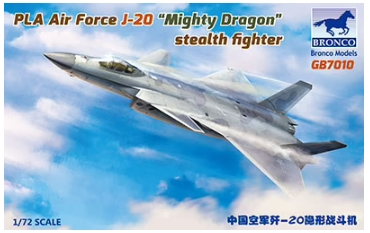 PLA Air Force J-20A Stealthfighter