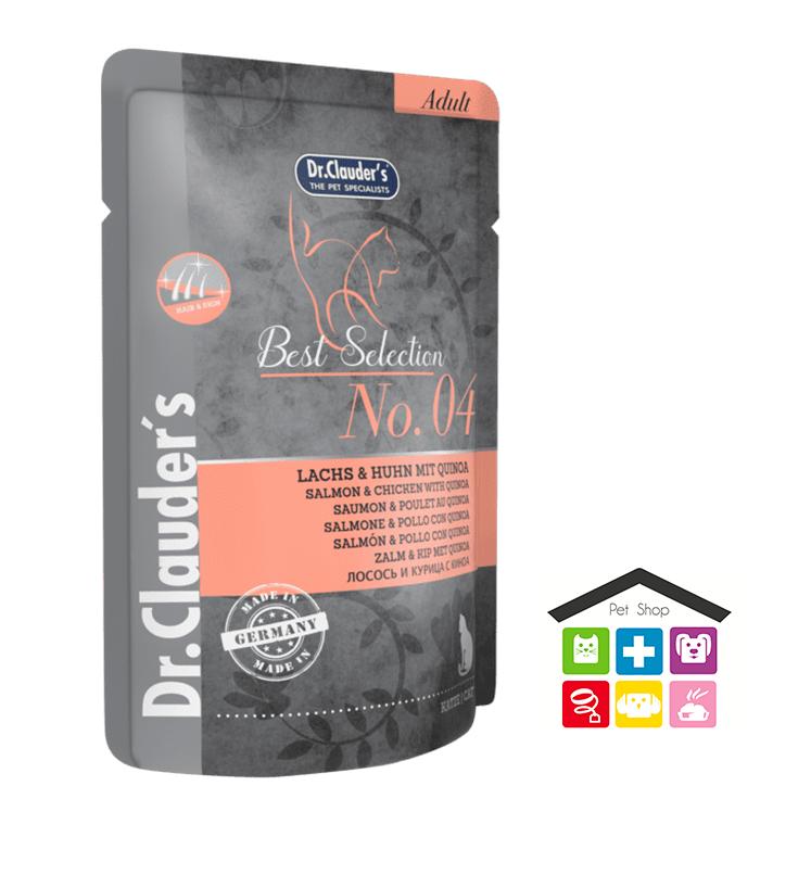 Dr Clauder's cat – 04 Salmone e Pollo con Quinoa bustina 0,85g