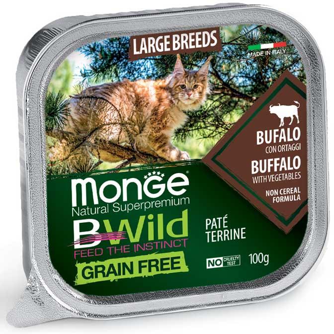 Monge gatto bwild Paté Bufalo con Ortaggi – Large Breed All Life Stage