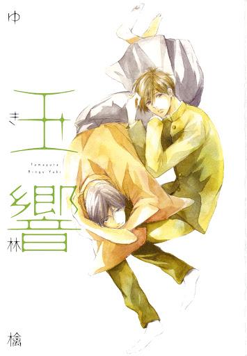 Tamayura - Volume unico