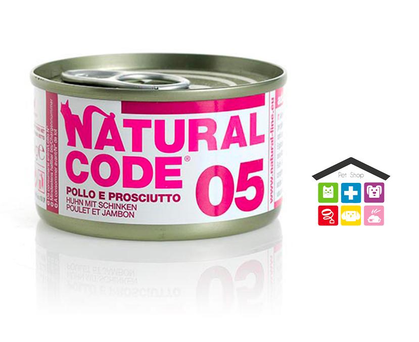 Natural code 05 POLLO E PROSCIUTTO 0,85g