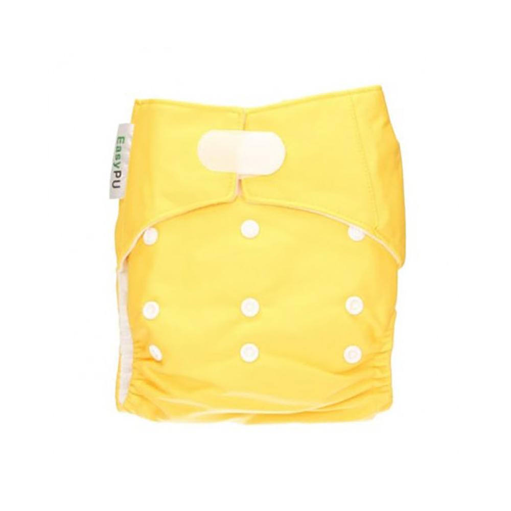 Pannolino lavabile Easy Pu giallo
