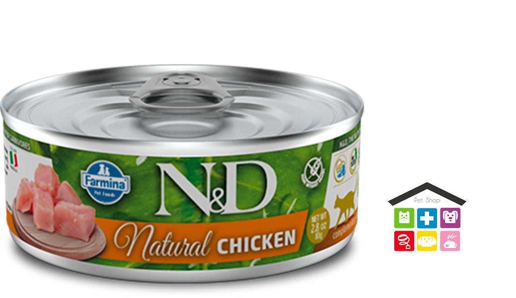 Farmina gatto N&D NATURAL pollo 0,80g