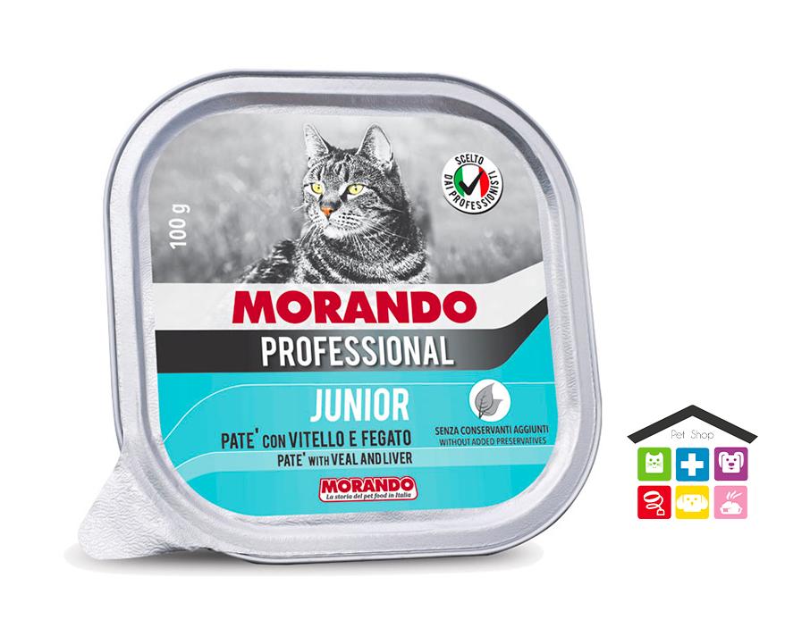 Morando Professional JUNIOR PATÈ CON VITELLO E FEGATO 0,100g