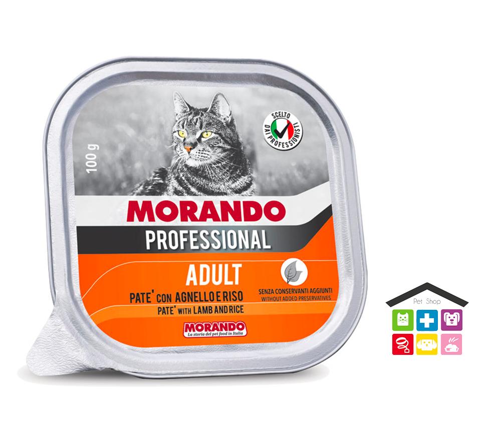 Morando Professional ADULT PATÈ CON AGNELLO E RISO 100g