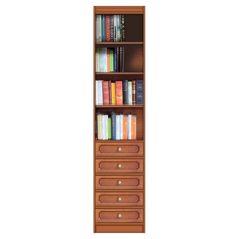 Großes schmales Bücherregal mit Schubladen