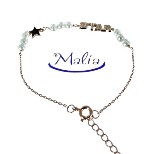 """Bracciale in argento rosè con 9 perle e la parola  """"star"""" con  zirconi"""