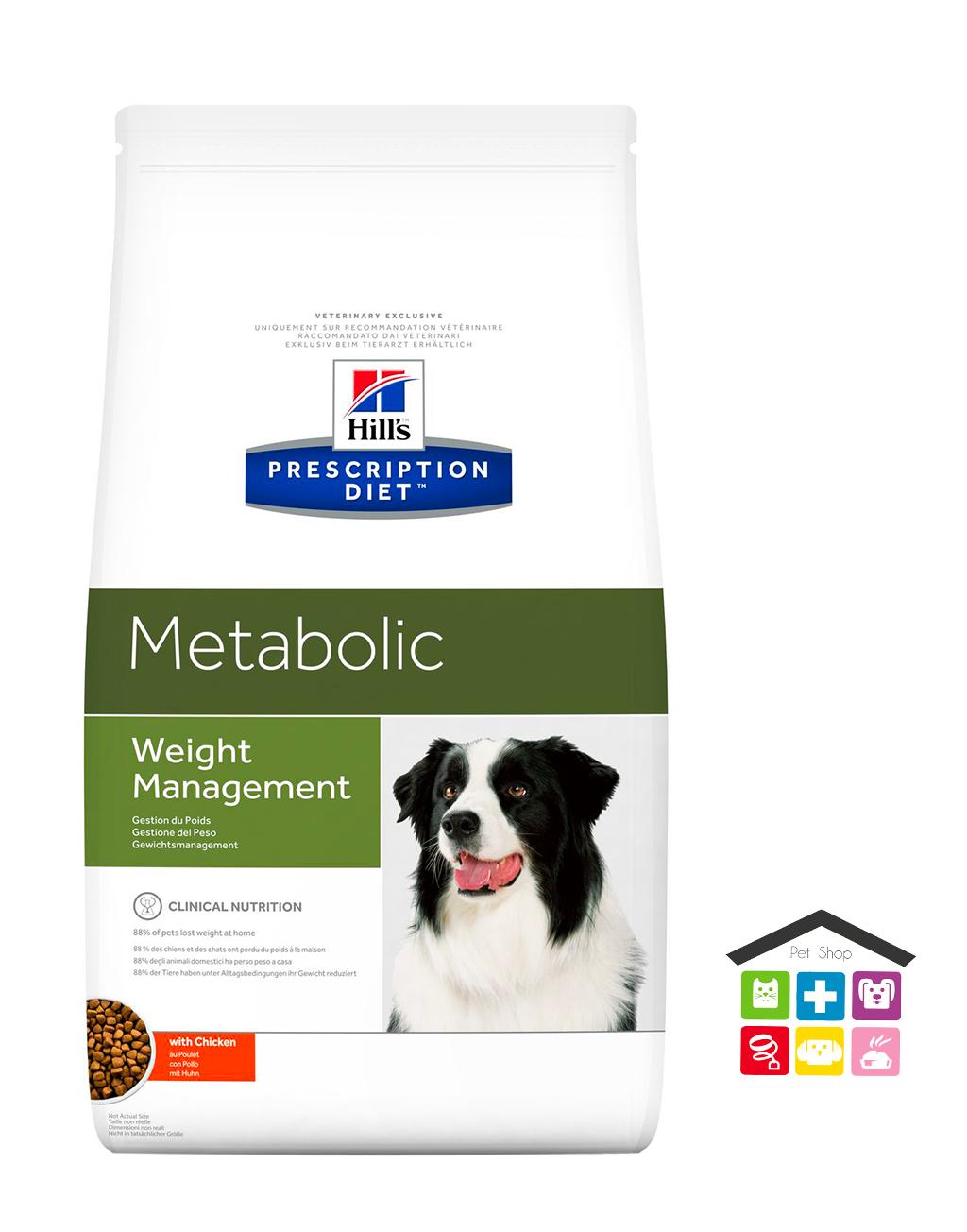 Hill's PRESCRIPTION DIET Metabolic Alimento per Cani con Pollo
