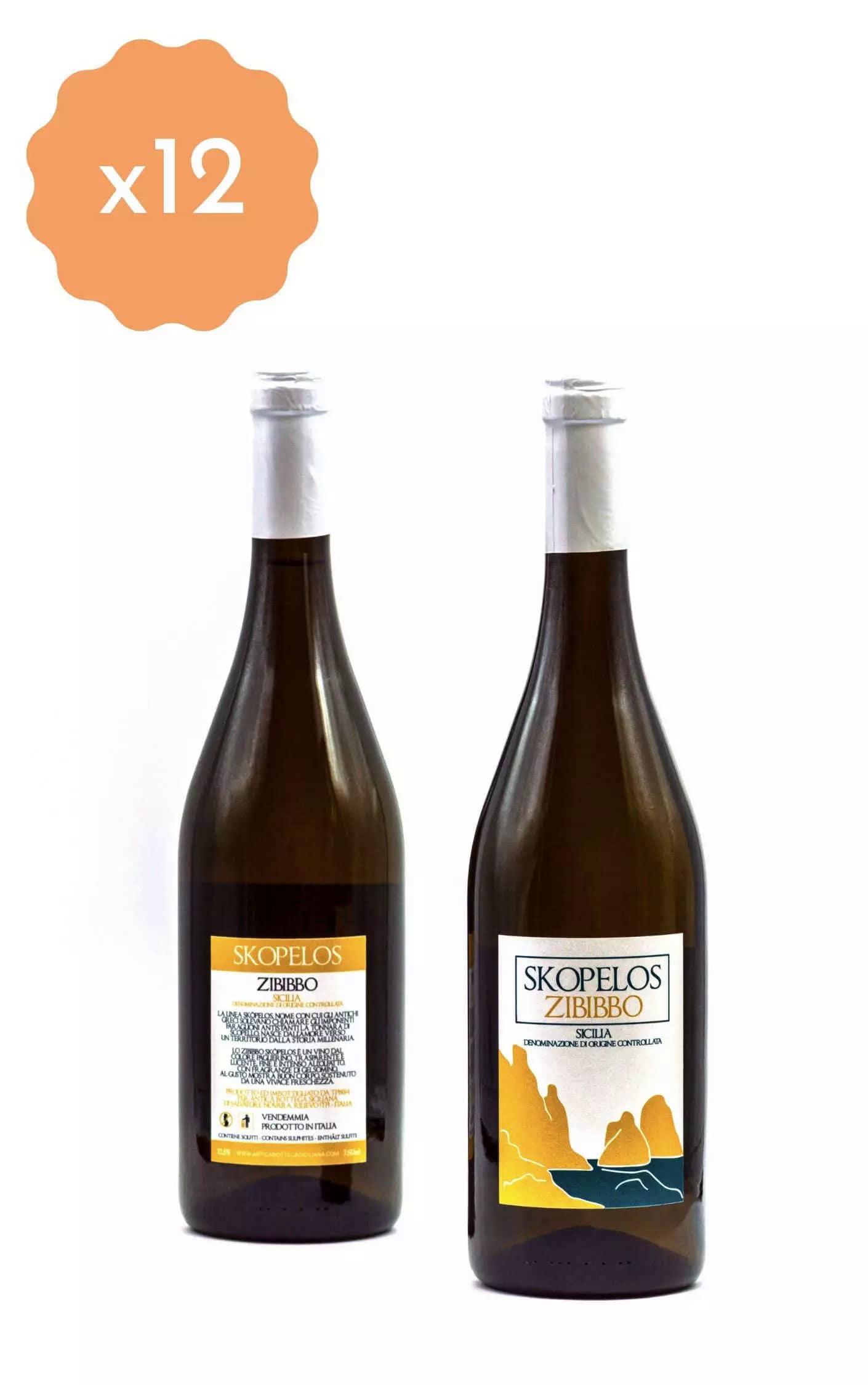 Box 12 Bottiglie Zibibbo Skopelos