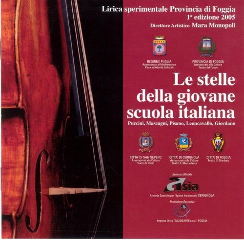 LE STELLE DELLA GIOVANE SCUOLA ITALIANA