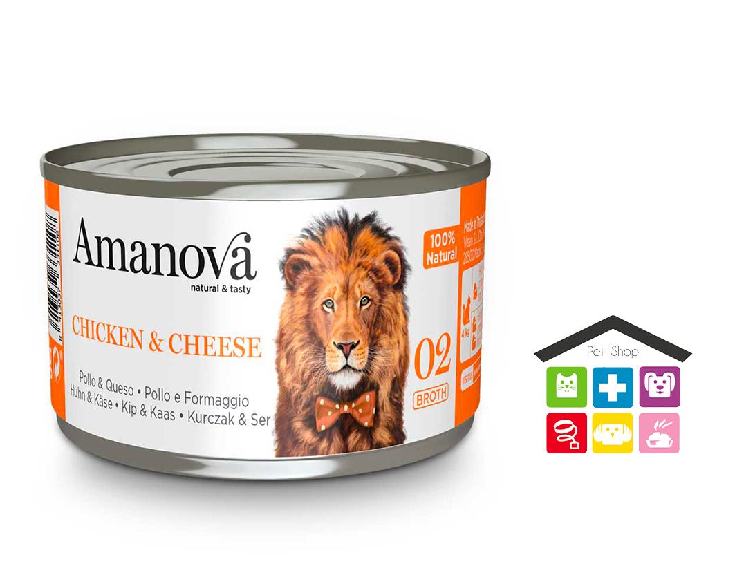 Amanova Pollo e formaggio in brodo  0,70g 02