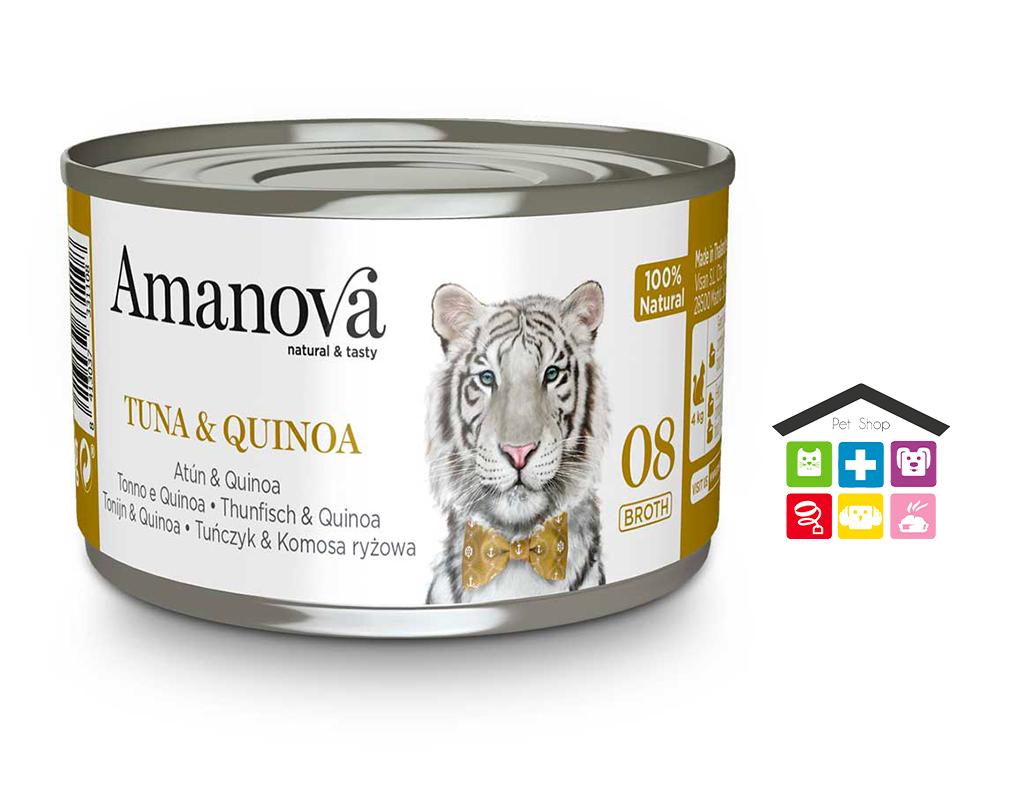 Amanova Tonno e Quinoa in brodo 0,70g 08