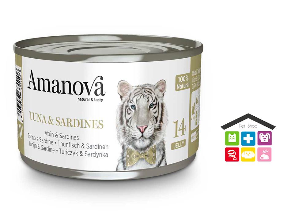 Amanova   Tonno e Sardine in gelatina 0,70g 14