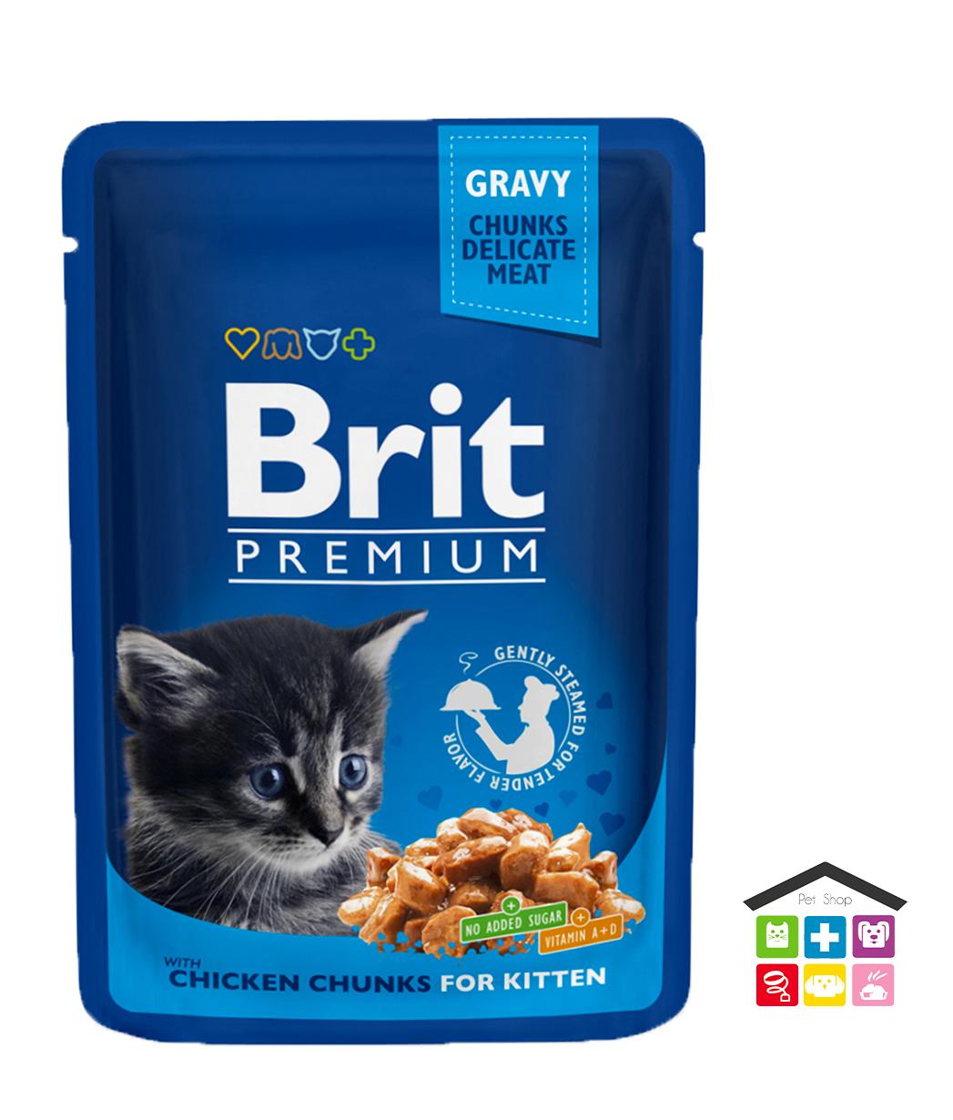 Brit Premium Cat Pouch Bocconcini di Pollo per Gattino