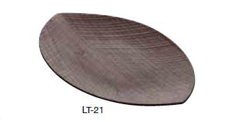 leaf vassoio noce grande