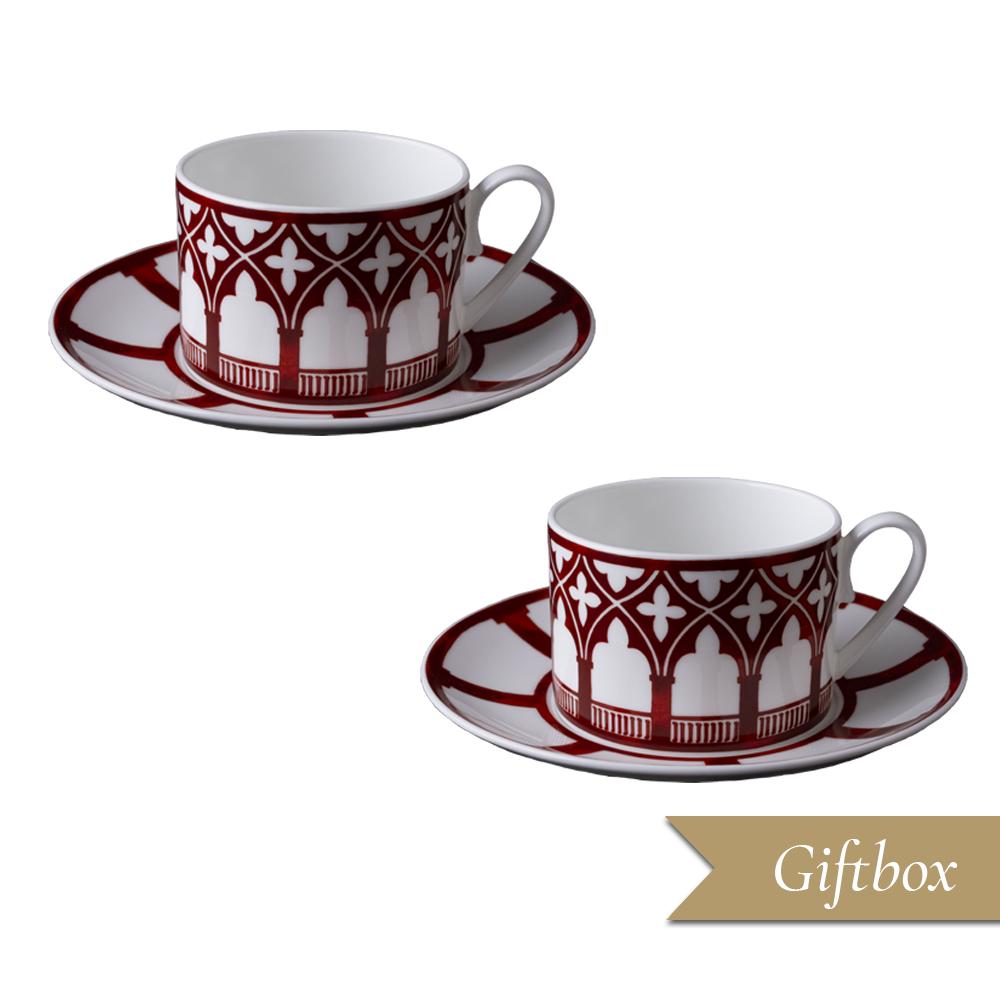 Set tè 4 pezzi in Giftbox GCV   Le loze dei bei palassi   Venezia 1600