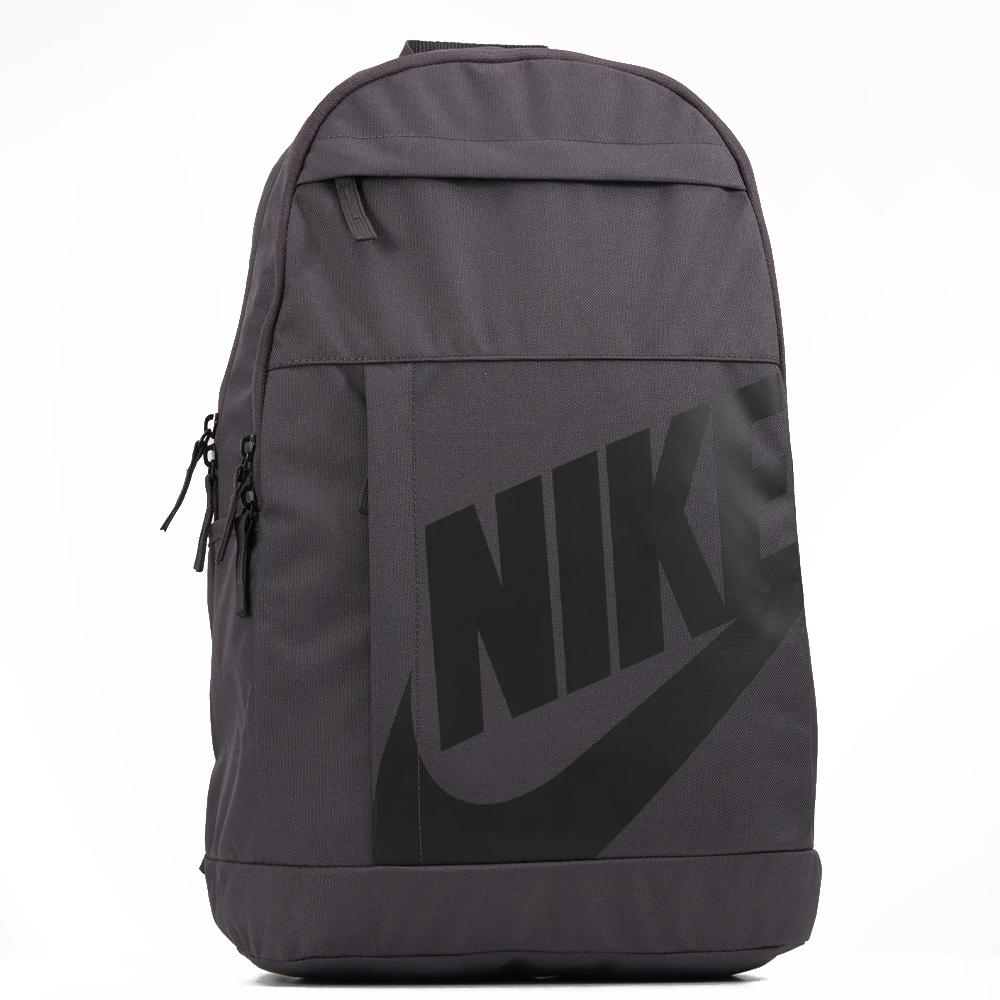 Nike Elemental Zaino Grigio