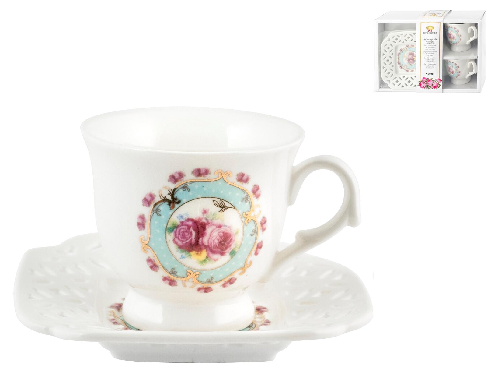 Confezione 2 Tazzine Caffe'pcl Decoro Fiori Blu Con Piatto