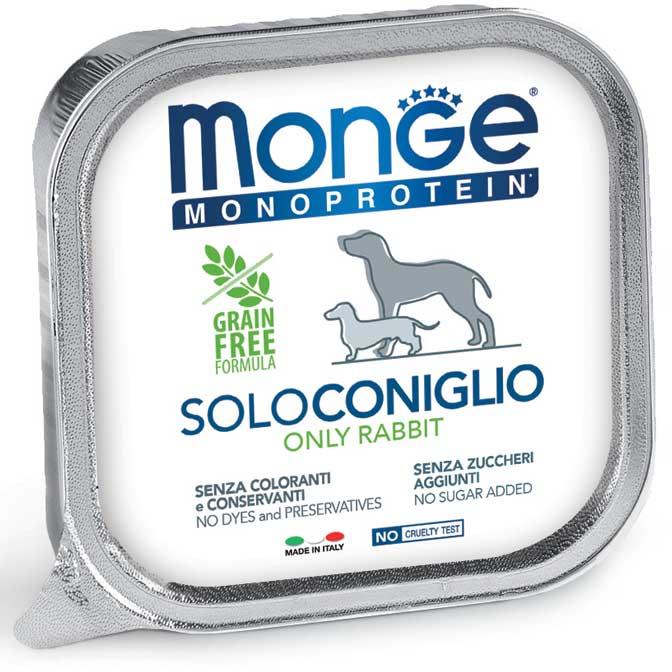 MONGE MONOPROTEICO SOLO CONIGLIO PATE' PER CANE 150GR