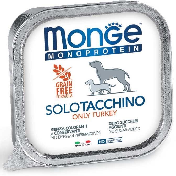 MONGE MONOPROTEICO SOLO TACCHINO PATE' PER CANE 150GR