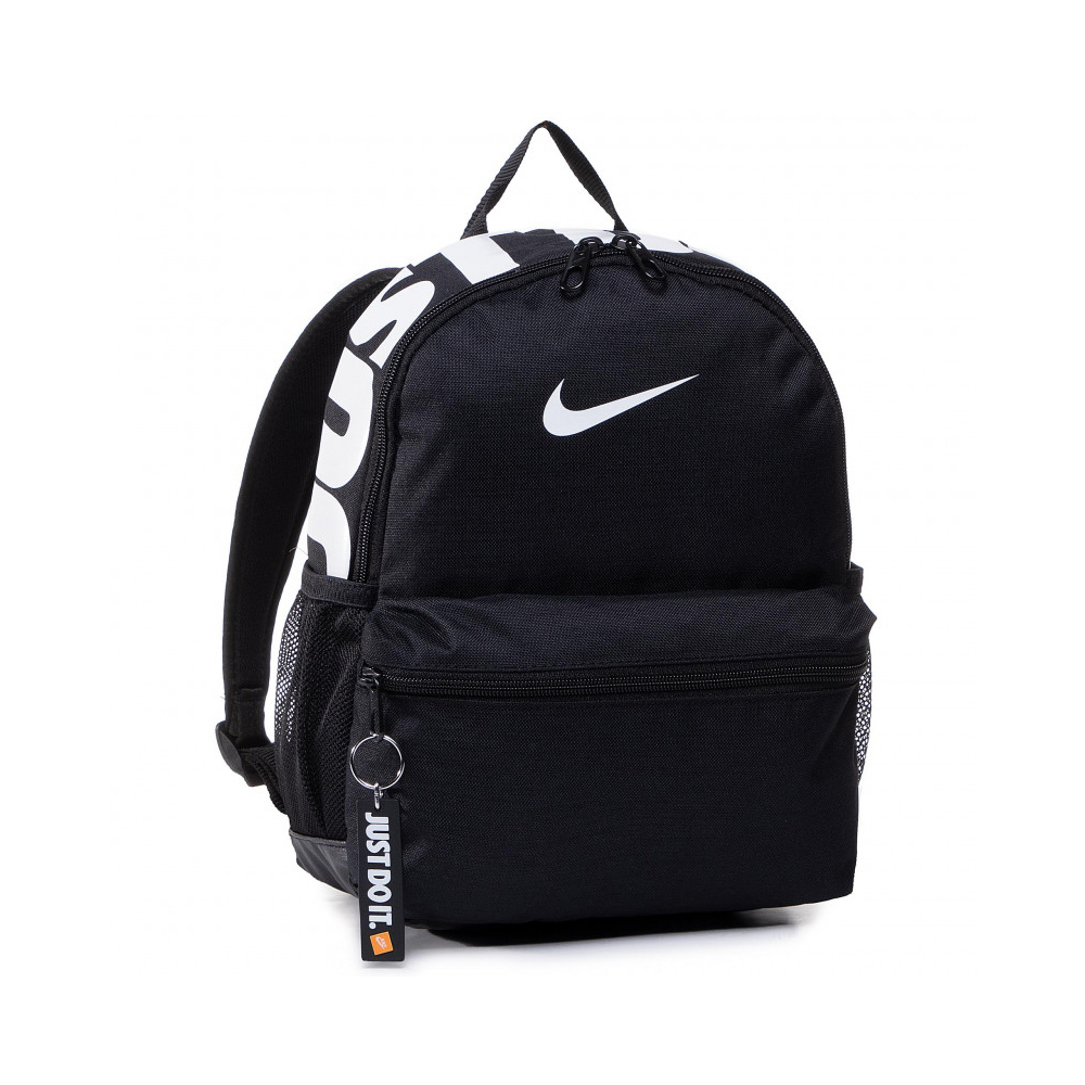 Nike Zaino Just Do It